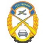 Авиант - Логотип