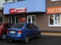Автошкола Панда-Рав - Фотография 1
