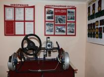 Автошкола Панда-Рав - Фотография 2