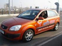 Автошкола АвтоЛеди - Фотография 4