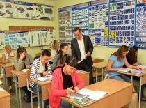 Автошкола Жайворонок - Фотография 2