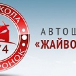 Жайворонок - Логотип