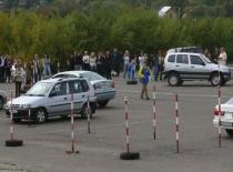 Киевский городской союз автомобилистов - Фотография 1