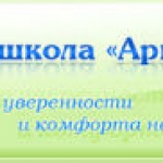 Аркада - Логотип