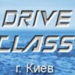 Драйв Класс - Логотип