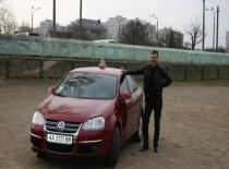 Автошкола Магнолия-Авто - Фотография 1