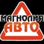 Магнолия-Авто - Логотип