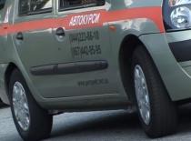 Автошкола Перспектколор - PERSPEKT AUTO - Фотография 2
