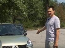 Автошкола Перспектколор - PERSPEKT AUTO - Фотография 3