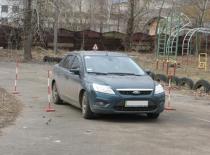 Автошкола КС-Автодрайв - Фотография 2