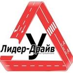 Лидер-Драйв - Логотип