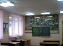 Автошкола Київжитлоспецексплуатація - Фотография 1