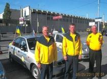 Автошкола МСТК OСО Украины - Фотография 1