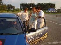Автошкола Автоакадемия водительского мастерства - Фотография 3