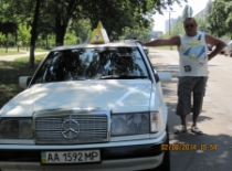 Автошкола Онега - Фотография 9