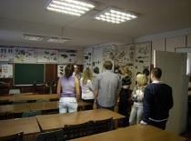 Автошкола Проминь - Фотография 1