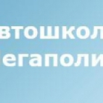 Мегаполис - Логотип