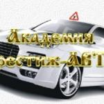 Престиж-АВТО - Логотип