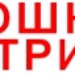 Матрикс - Логотип