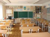 Автошкола Онега К - Фотография 5