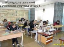 Автошкола Автогор - Фотография 4