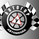 Автогор - Логотип