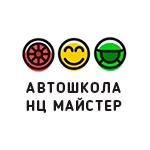 Учебный центр Мастер - Логотип
