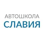 Славия - Логотип
