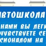 ЮАР - Логотип