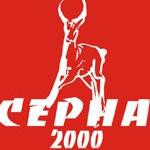 Серна - 2000 - Логотип