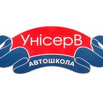 Унисерв - Логотип