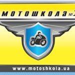 Первая Киевская Мотошкола - Логотип